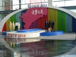 2014 China(Dalian) Garment&Textile Fair